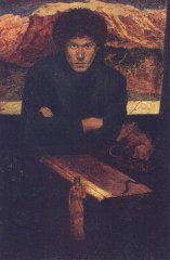Self Portrait (1911)